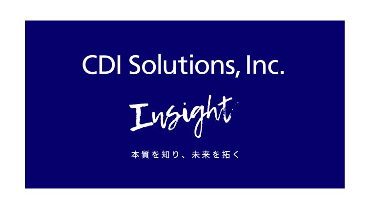 CDIソリューションズ