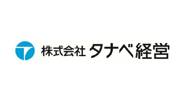 タナベ経営ロゴ