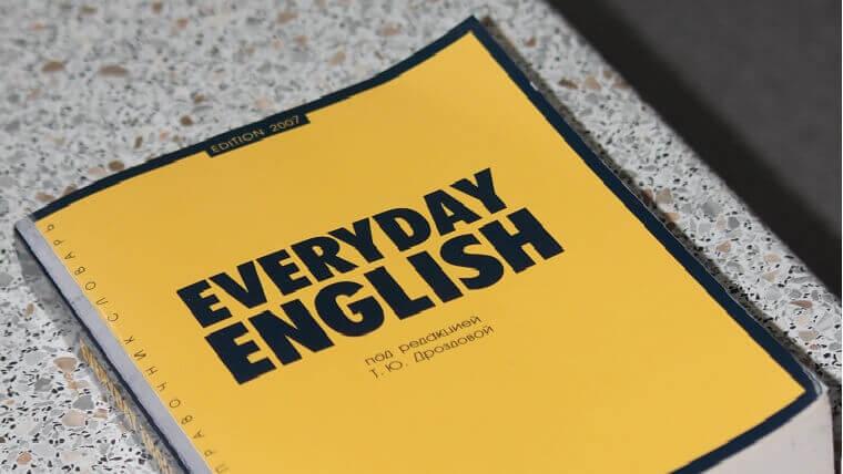 広告代理店転職英語